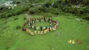 [中国节拍]歌曲《中国节拍》 演唱:格格 舞蹈:王广成 段睿 黄小燕 贵州省毕节市赫章县各乡镇文化宣传队