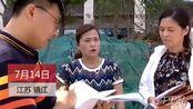 【江苏】镇江房产公司虚开社保证明卖房 监管局约谈该公司负责人