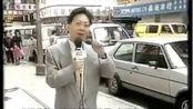 """1988年李居明采访张国荣李居明:""""我这个巨星朋友了在很多年前就已经要扛着这张梯…我说的这位巨星呢,就是今天在这个现场,拍《杀之恋》这部电影的男主角张国荣…"""