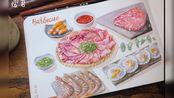 【水彩美食过程】今天画烤肉 画饿了:-I