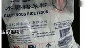 酥饺经过改良,糖粉中添加了黃豆粉,味道比早点摊的酥饺好吃多了