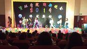 【舞蹈串烧】云南大学资环学院2019年迎新晚会学姐们的舞蹈串烧