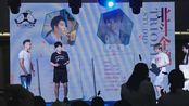 【刘明月X李兰陵】2019.7.28淄博cl漫展