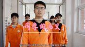 【郑州大学】信工院文艺部微电影:同学的名义