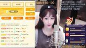 JV-皮皮宝宝直播录像2019-09-09 1时59分--2时7分 爆战舰啦