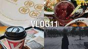 VLOG 11 大刘在b站的第一支视频(好久以前拍的啦)
