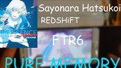 【Arcaea】Sayonara Hatsukoi [FTR6] PURE MEMORY手元 by bpm270