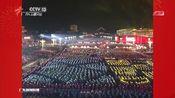 [广东新闻联播]庆祝中华人民共和国成立70周年 天安门广场举行盛大联欢活动
