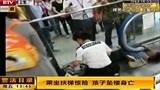 老人抱孩子乘坐电梯,不料手滑四个月男婴坠楼身亡,盘点近些年的电梯事故!