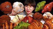 ☆ Cossert ☆(剪说话)人气面包店LePain 99-1的法式甜酥面包(种类见简介)食音咀嚼音(新)
