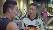 我的体育老师:马克遇到老朋友,真是话里有话,让马克很不高兴