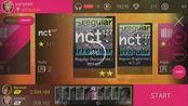 【全民天团】NCT 127〈Regular〉Korean Ver.韩文版困难模式两星过关,miss一个凑合看吧_(:з」∠)_