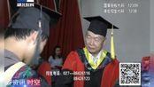 """《资讯时空》武昌首义学院: """"高能""""人才层出""""高能""""校园"""