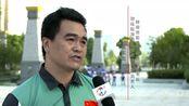 采访蚌埠市滑轮运动协会秘书长 吴家龙