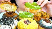 ☆ Ida AS ☆ 陪吃早餐 Krispy Kreme甜甜圈组合(榛果巧克力、樱桃派、曲奇奶油、和情饼干、绿茶酱、布朗尼口味)食音咀嚼音(新)