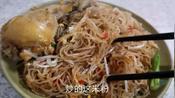 快餐哥去沙县小吃吃晚饭,一份炒米粉加个鸡腿一共13元