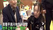 暖心!民警上门为90岁袁隆平办理身份证,袁老:我手有10个螺