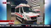 山东淄博 幼童游船落水 多人跳水营救