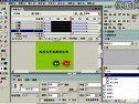 爱闪Flash8视频全套教程Flash8视频12控制风吹文字11M.wmv