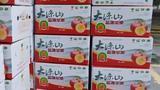 【成都】高校为扶贫买58吨大凉山苹果 发给6000名教职工