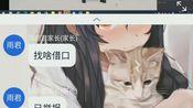 当计算机网课休息时间被学生要求看咬人猫极乐净土会怎样。