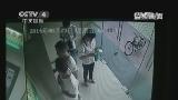 [中国新闻]广东汕头:佯装掉钱 调包银行卡实施抢劫