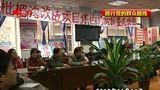 """[四川新闻]百万安居工程建设在行动 泸州:让""""棚改""""在阳光下进行"""