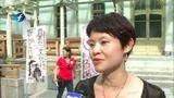 [海峡午报]齐鲁文化行——两岸摄影家作品展 台南开幕 20130708