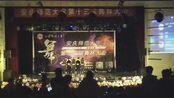 安庆师范大学第十三届舞林大会资环Master V 表演节目《Spark》