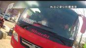 [新闻午报-山西]这名男子胆真大 驾照吊销仍开车