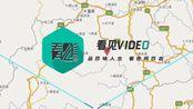 四川宜宾市兴文县发生4.1级地震 震源深度8千米