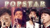 【格子乐队】OH!! POPSTAR ~四场高清LIVE混剪~(双语歌词)(AKN字幕组)【720P】