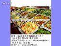 想开快餐店,在上海快餐加盟培训选哪里好