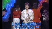 【转型时期】松本伊代 - Last Kiss は頬にして 1986.02.25