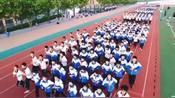 石家庄:赞皇县第二中学