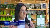 """[看看看]创新帮扶模式 江北""""以购代捐""""助力消费扶贫"""