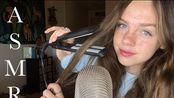 【Gracie Kate助眠·77-鸡蛋面搬运】妹妹梳头发-Gracie Kate/ik小姐姐-助眠晚安视频