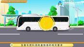 道路运输从业人员安全文明驾驶 第二课