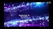 蓝色光效粒子视频素材片头模板免费下载
