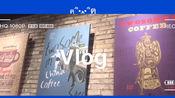 【TaiNatsume】6月日常生活记录#2> > >Day17&18/烤肉/购物/咖啡/陪朋友穿孔/奶茶/韩食