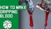 【Pete The Wargamer】如何制作血液效果