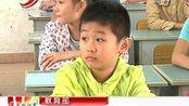 教育部:适龄儿童无户口可先入学