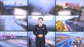 【路况微直播】10月17日8:10 G30张掖站附近发生交通事故,需绕行