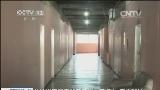 """[视频]关注世界最高贫民窟""""大卫塔""""·委内瑞拉 委政府着手清理世界最高贫民窟"""