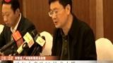 24小时不间断搜寻 广州地铁塌陷的三名失联者遗体已找到 已通知遇难家属