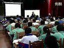 0001.优酷网-《渐》罗晓婷广东省2007年高中语文新课程课堂教学优秀课评比