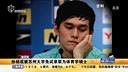新华网:孙杨或被苏州大学免试录取为体育学硕士 上海早晨 150407