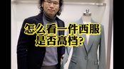 上海茗怿服饰有限公司13年专业服装设计、生产企业无私奉献服装资源,为1万人实现百万年薪而努力!合作wx:mingyijia520