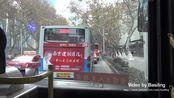 【南京公交】公交总公司33路区间行车视频(鼓楼-长乐路)