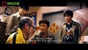 唐人街探案2:面对神秘符号,小伙请师父帮忙,师父更是个奇葩